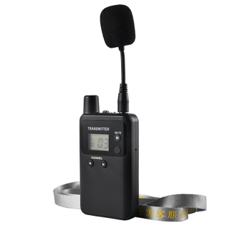 Whisper wireless radio tour guide system transmitter 813T for trainings, interpreting and conference